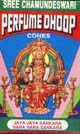 Sree-Chamundeswari-Durga-Shakti-Dhoop-Cone-Incense-at-Lucky-Mojo-Curio-Company-in-Forestville-California