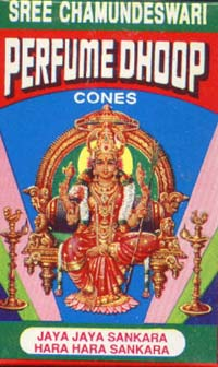 Sree-Chamundeswari-Perfume-Dhoop-Cones-at-Lucky-Mojo-Curio-Company