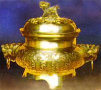 stamped-metal-chinese-incense-brazier-with-foo-dog