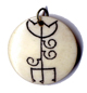 Norse-Bind-Rune-Great-Personal-Power-at-Lucky-Mojo-Curio-Company