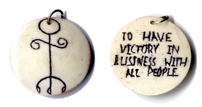 Norse-Bone-Bind-Rune-Sigil-for-Victory-in-Business-at-the-Lucky-Mojo-Curio-Company