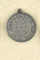 Pewter-Talisman-of-Happiness-Amulet-Lucky-Mojo-Curio-Company