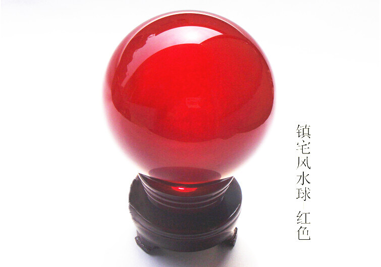Crystal-Ball-Two-Inch-Red-Glass-With-Stand-and-Box-at-Lucky-Mojo-Curio-Company