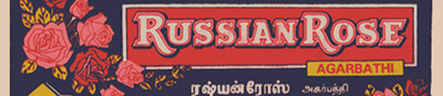 Russian-Rose-at-Lucky-Mojo-Curio-Company