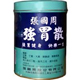 Stomachin-Upset-Stomach-Powder-at-Lucky-Mojo-Curio-Company