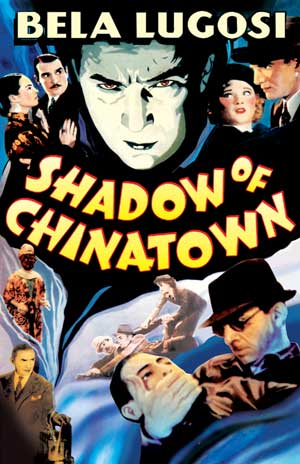 "Shadow of Chinatown - Small Poster (11"" x 17"") Boxart"
