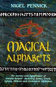 Magical-Alphabets-by-Nigel-Pennick-at-the-Lucky-Mojo-Curio-Company-in-Forestville-California