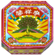 Peacock-Chinese-Coil-Incense-from-Macau-10-per-box-at-Lucky-Mojo-Curio-Company-in-Forestville-California