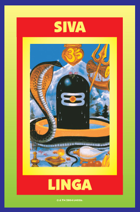 Lucky-Mojo-Curio-Co.-Siva-Linga-Hindu-Magic-Ritual-Hoodoo-Rootwork-Conjure-Candle