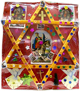 El-Secreto-de-la-Virtuosa-Herradura-Star-of-David-Plaque-at-Lucky-Mojo-Curio-Company