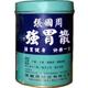 Stomachin-Upset-Stomach-Powder-at-Lucky-Mojo-Curio-Company