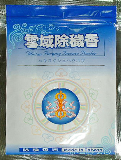 Order-Tibetan-Ghost-Purging-Incense-from-the-Lucky-Mojo-Curio-Company